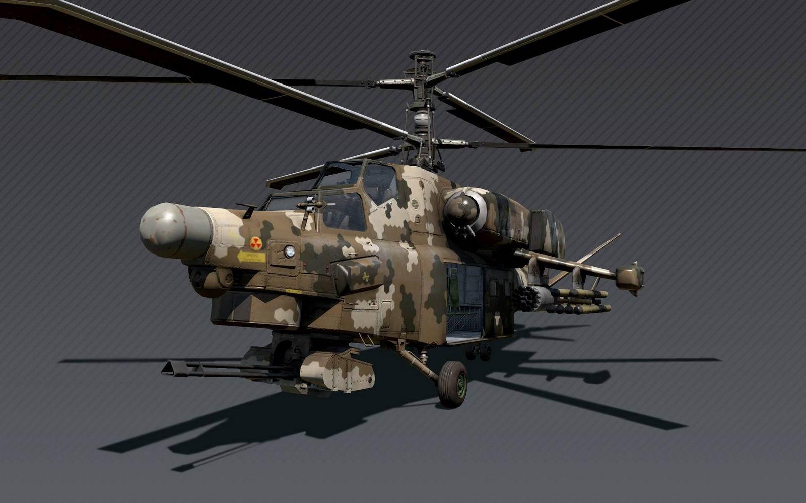 Арт ARMA 3