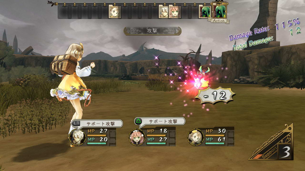 Скриншот Atelier Escha & Logy Plus: Alchemists of the Dusk Sky