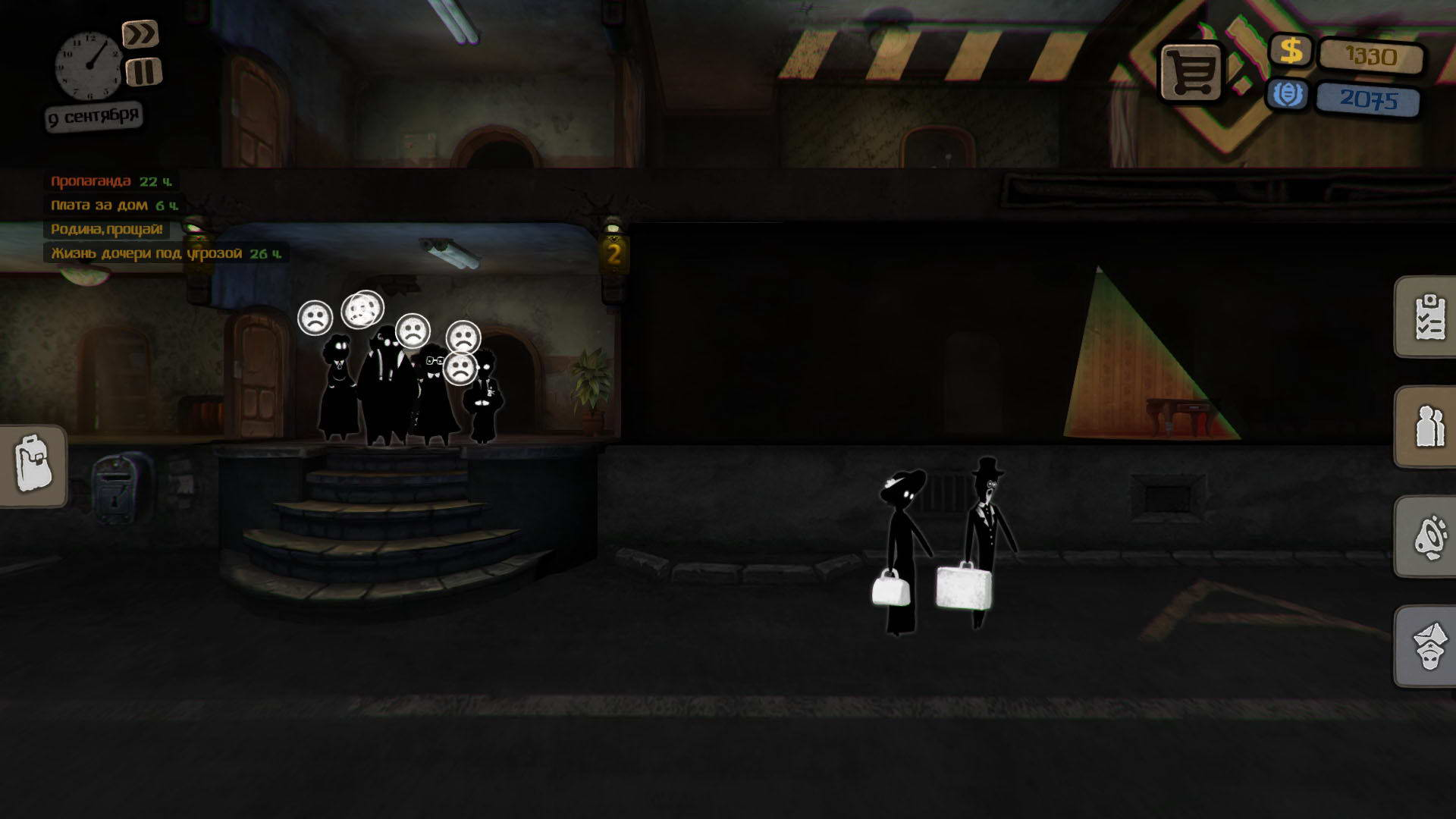 Скриншот Beholder