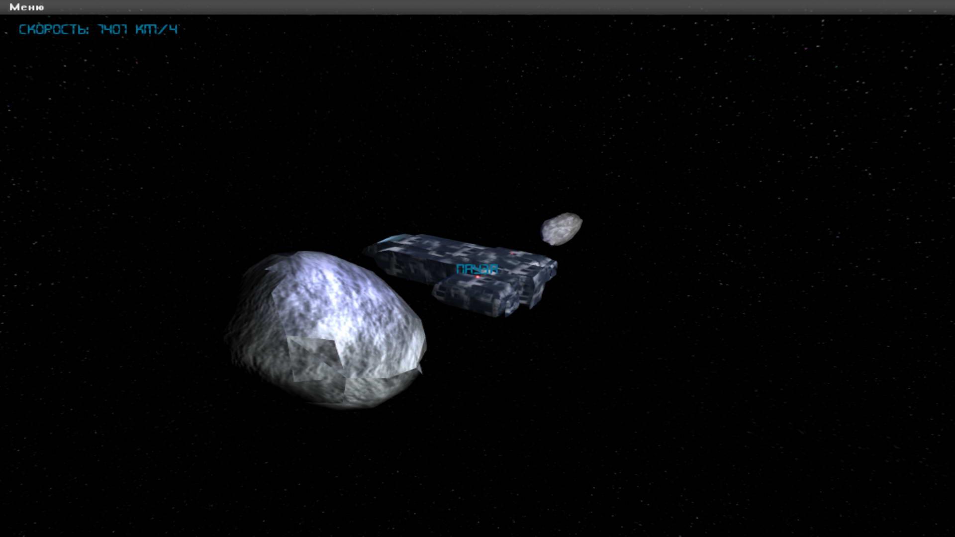 Скриншот BlackSpace