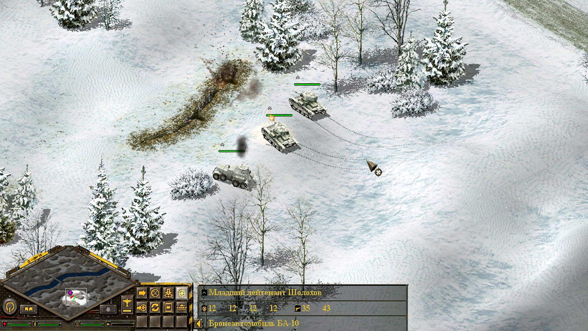 Скриншот Блицкриг
