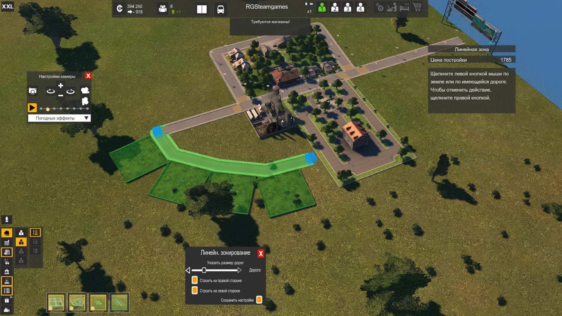 Скриншот Cities XXL