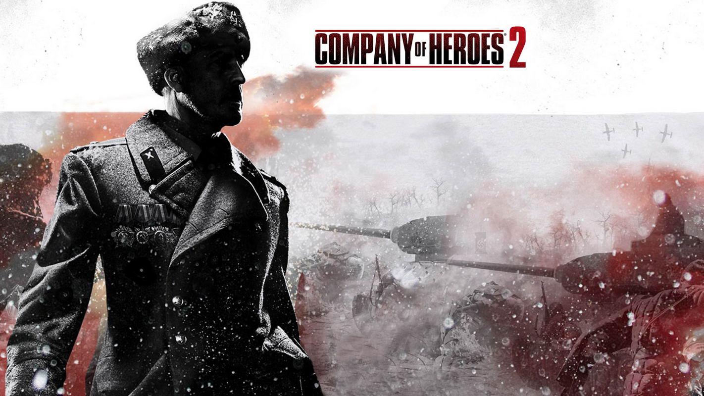 Арт Company of Heroes 2