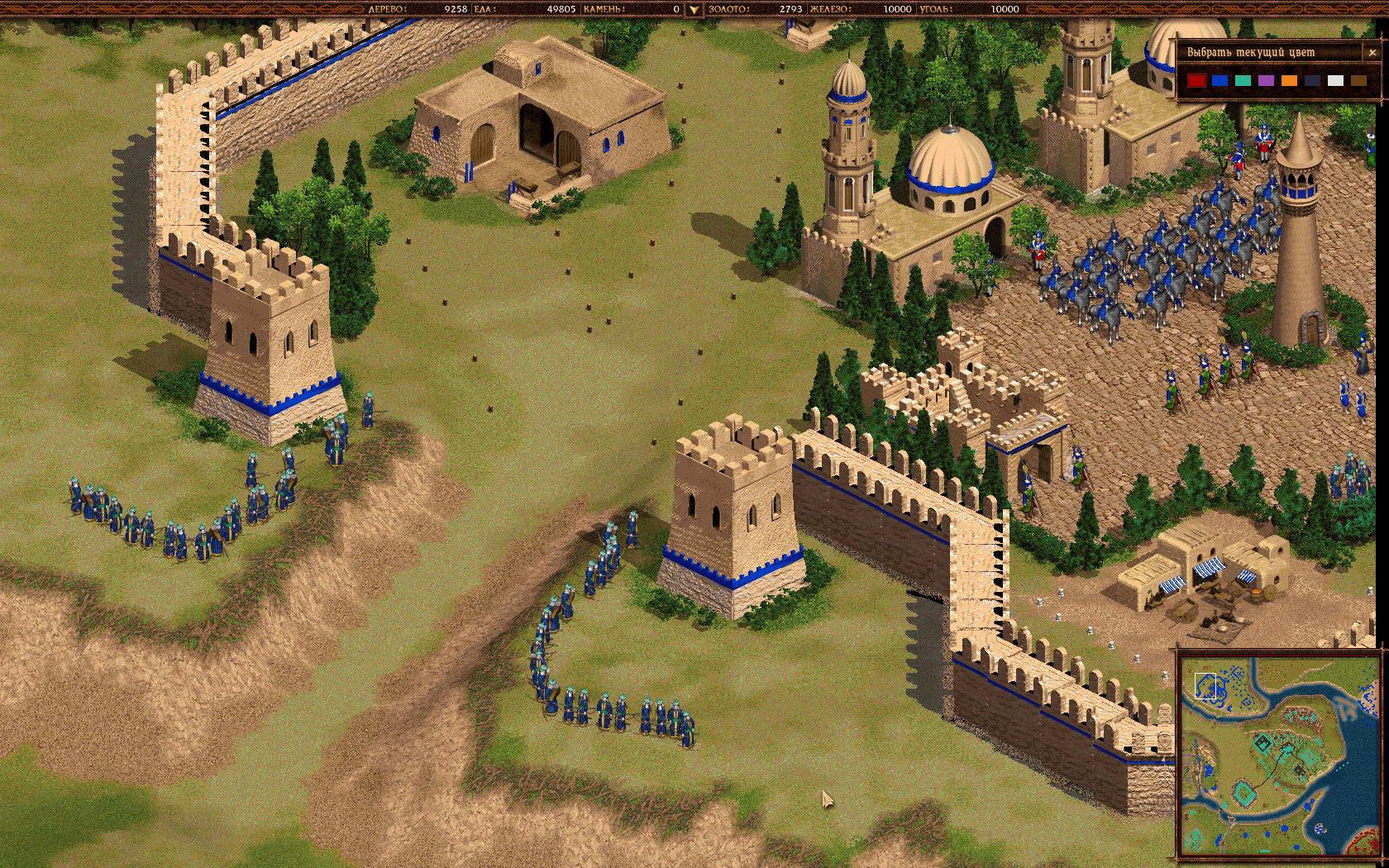 Скриншот Казаки: Снова война