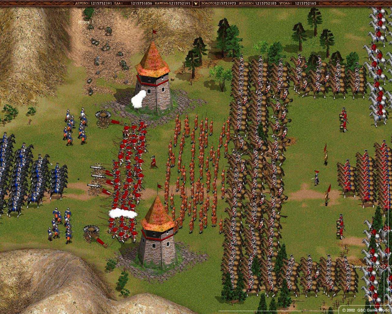 Установить игру казаки снова война