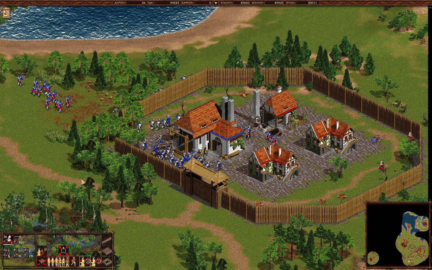 Скриншот Казаки: Последний Довод Королей