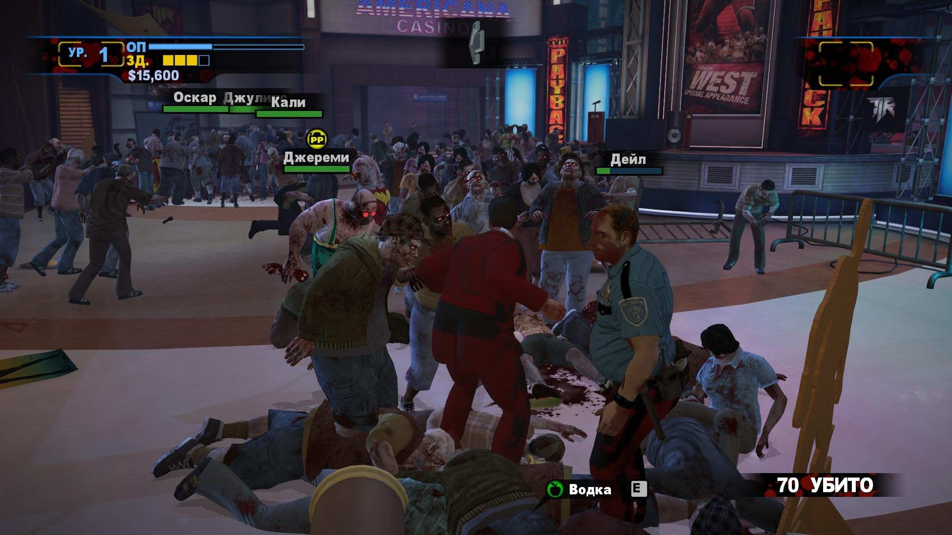Скриншот Dead Rising 2: Off the Record