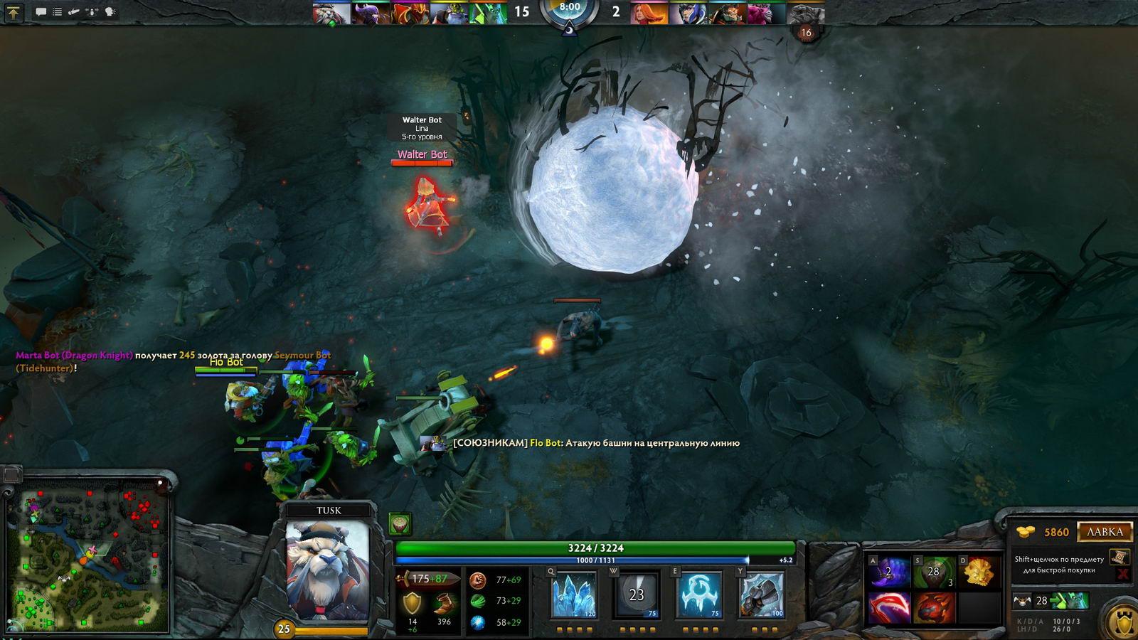 Скриншот DOTA 2