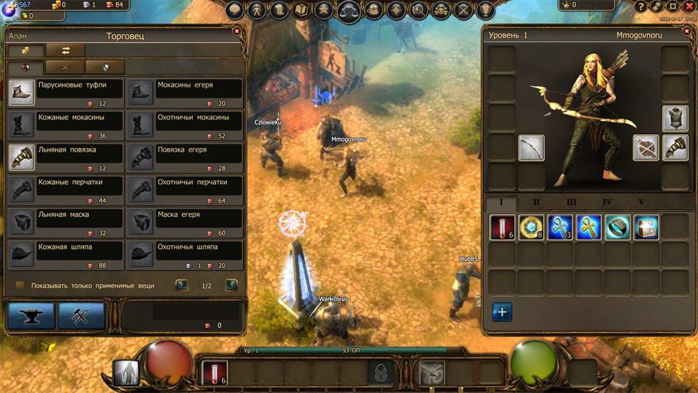 Скриншот Drakensang Online