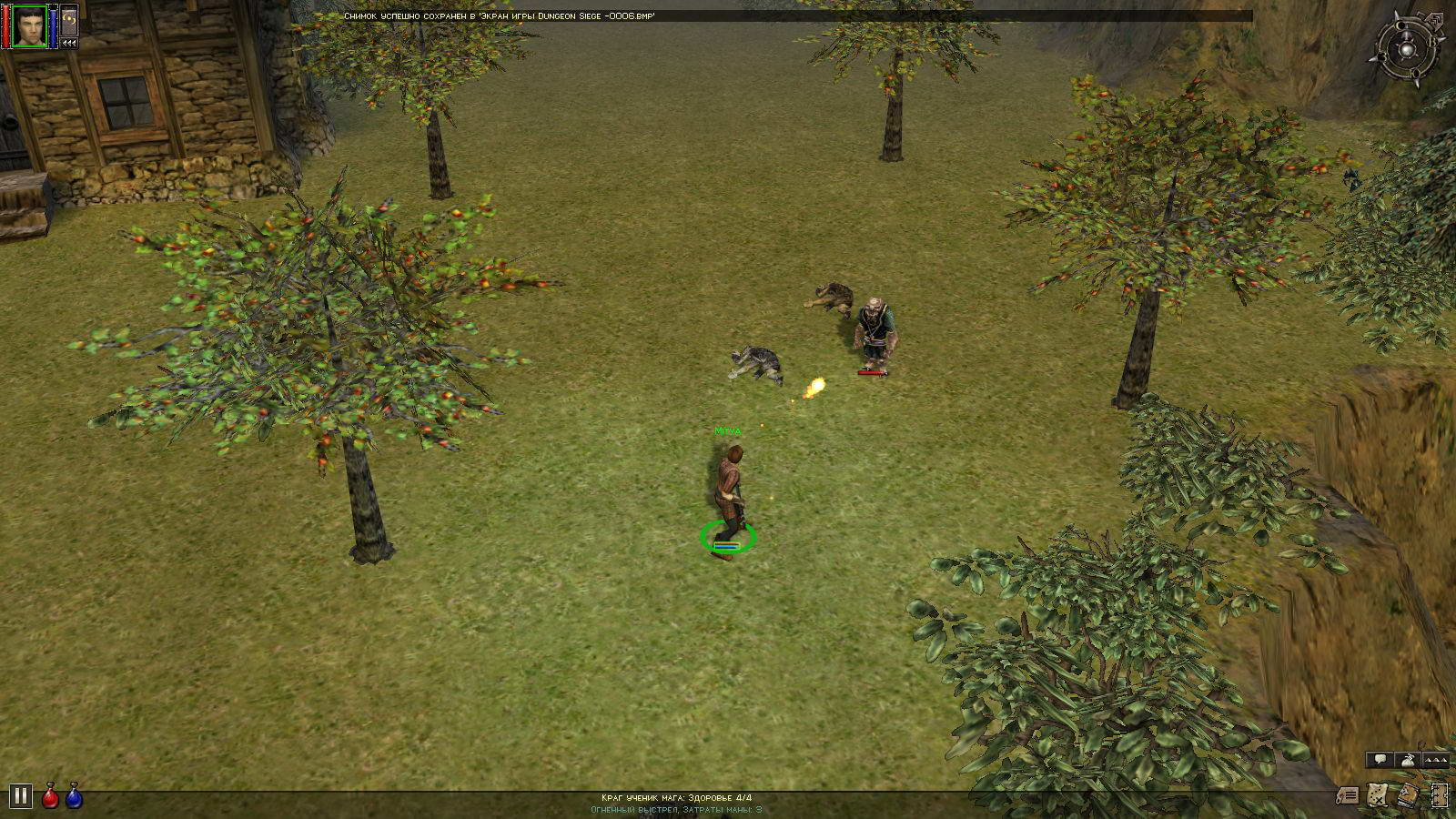 Hentaiworld dungeon siege 3 erotic clips