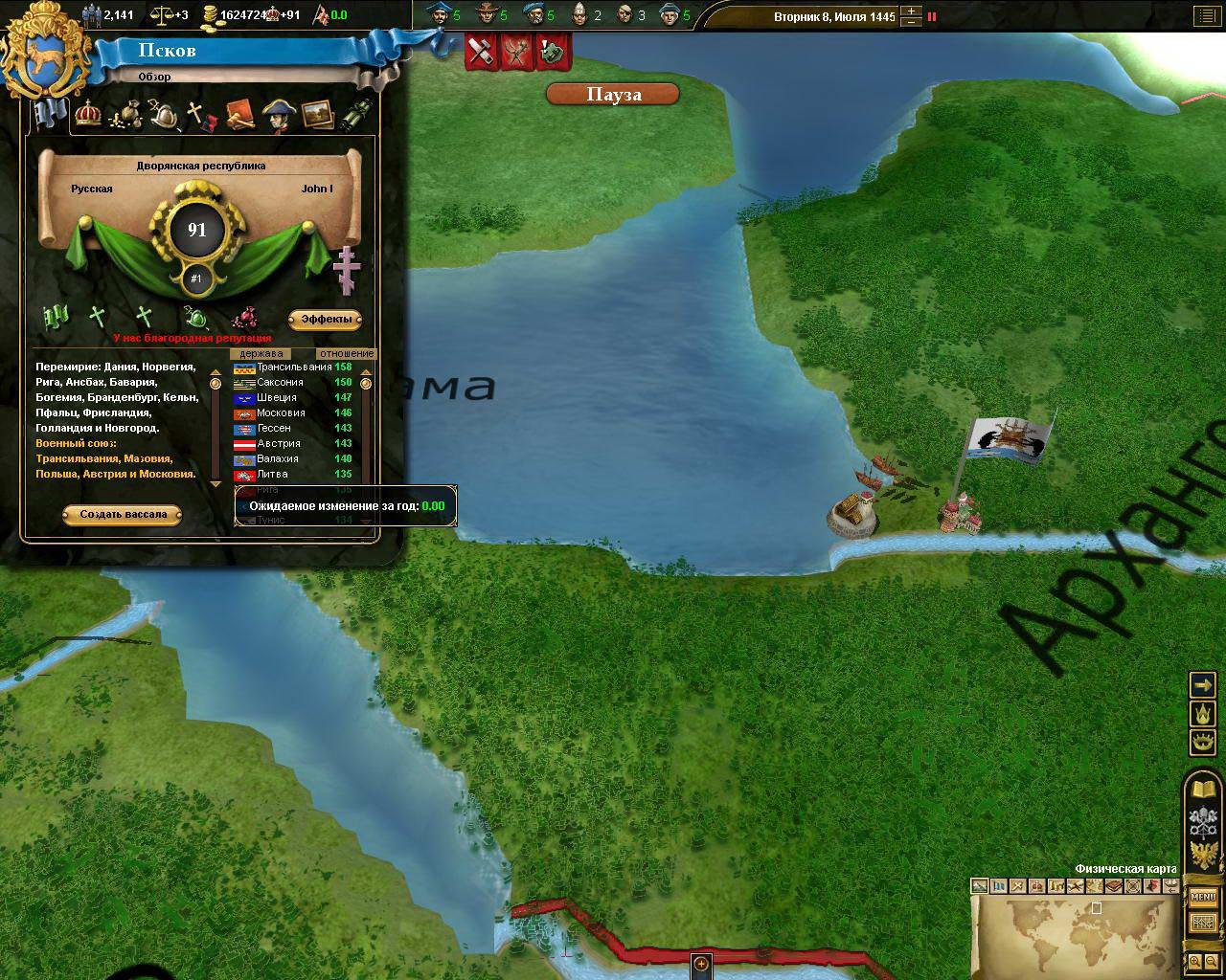 Скриншот Europa Universalis III: Napoleon's Ambition