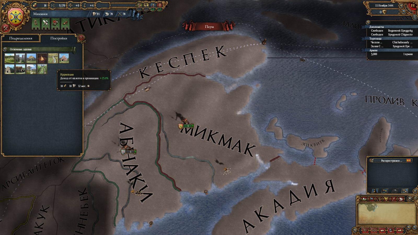 Скриншот Europa Universalis IV: Conquest of Paradise