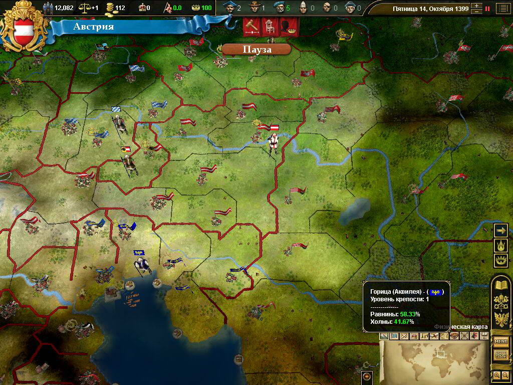 Скриншот Europa Universalis: Crown of the North