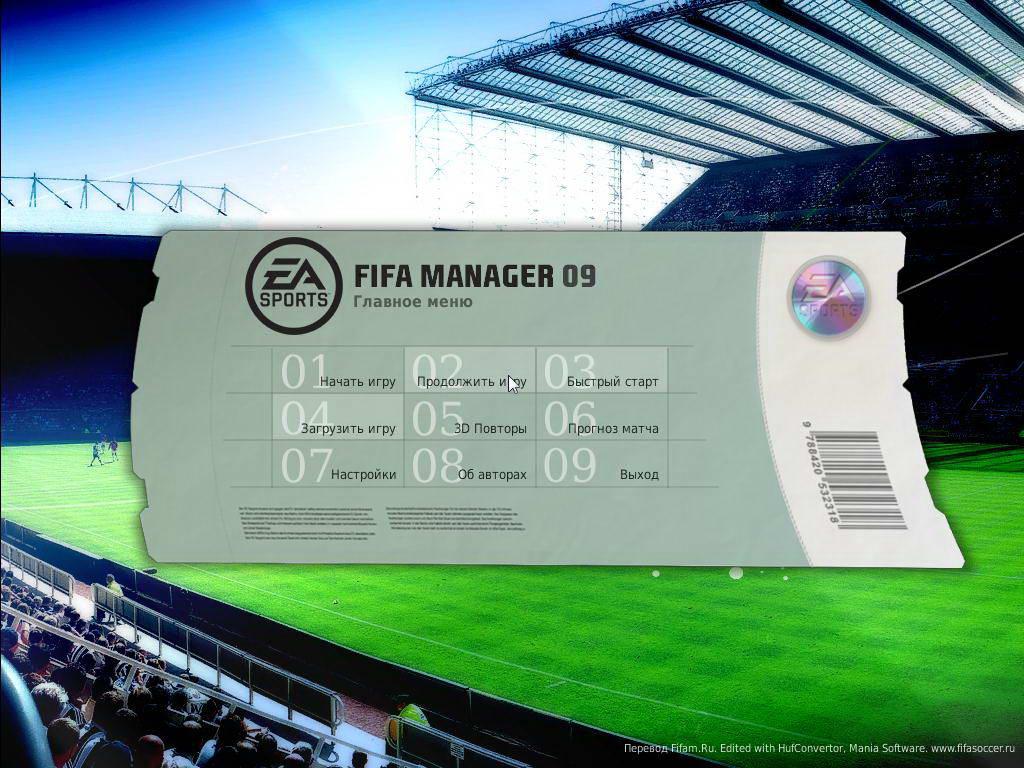 Скриншот FIFA Manager 09.