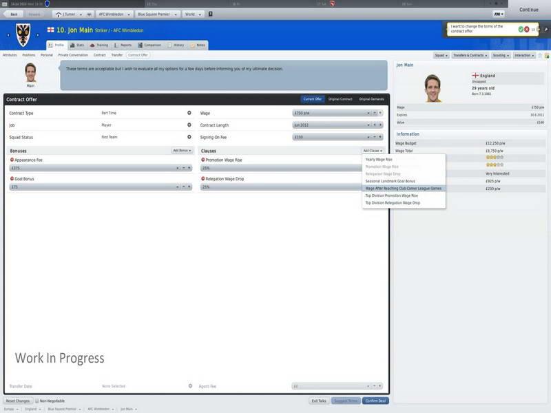 Скриншот FIFA Manager 11
