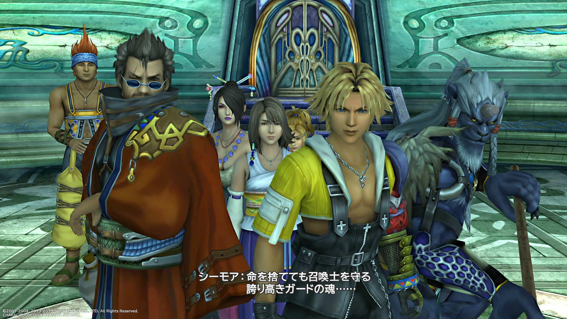 Скриншот Final Fantasy X / X-2 HD Remaster
