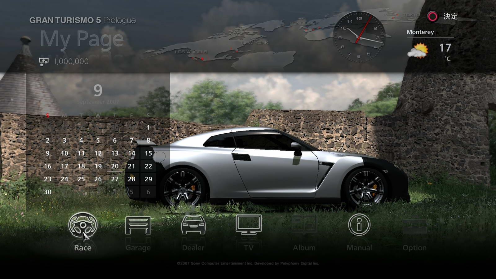Скриншот Gran Turismo 5: Prologue