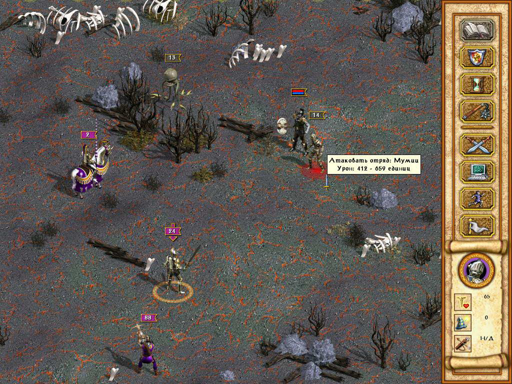 Скриншот Heroes of Might and Magic IV: Winds of War