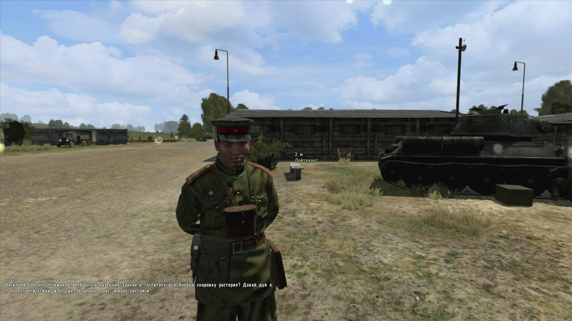Скриншот Iron Front: Liberation 1944
