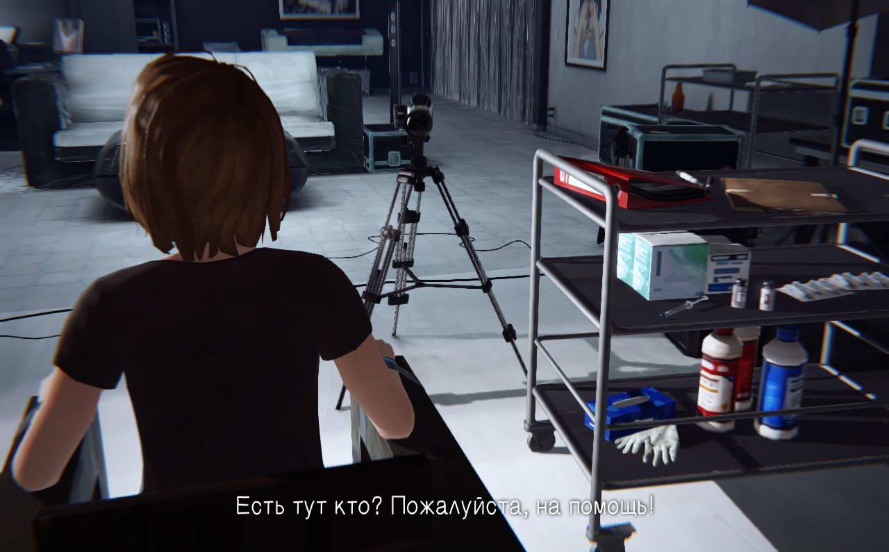 Скриншот Life is Strange: Episode 5 - Polarized
