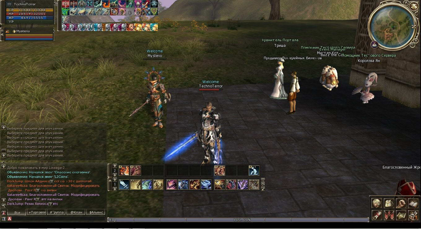 Скриншот Lineage II: Goddess of Destruction