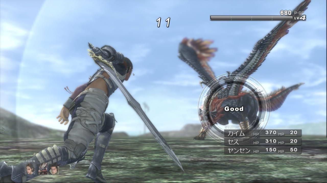 Скриншот Lost Odyssey