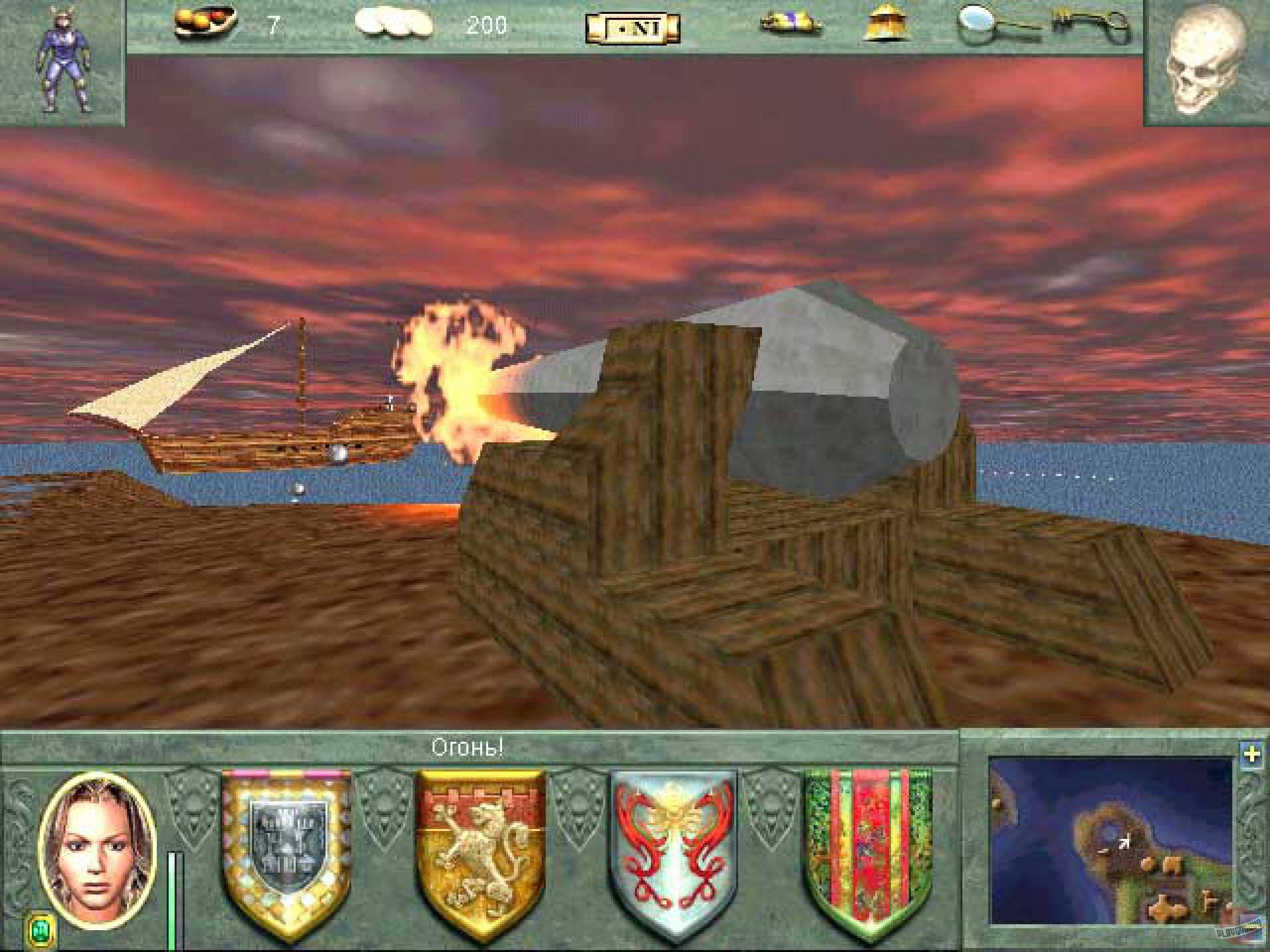 Скриншот Might and Magic VIII: Day of the Destroyer