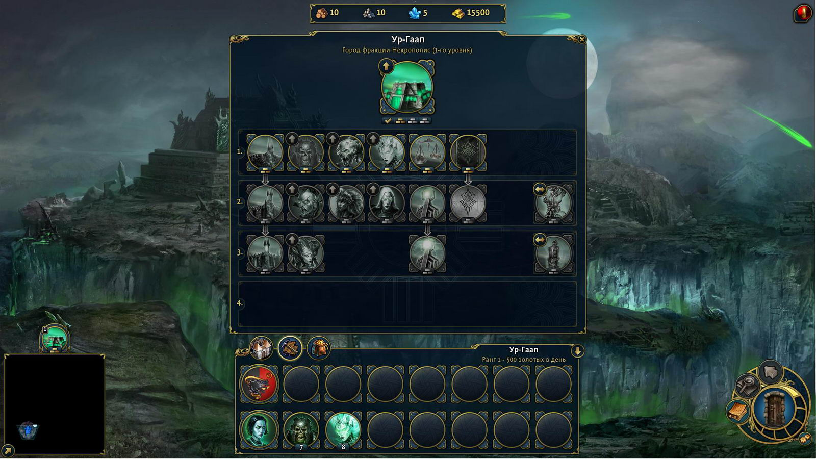 Скриншот Might & Magic Heroes VI - Shades of Darkness