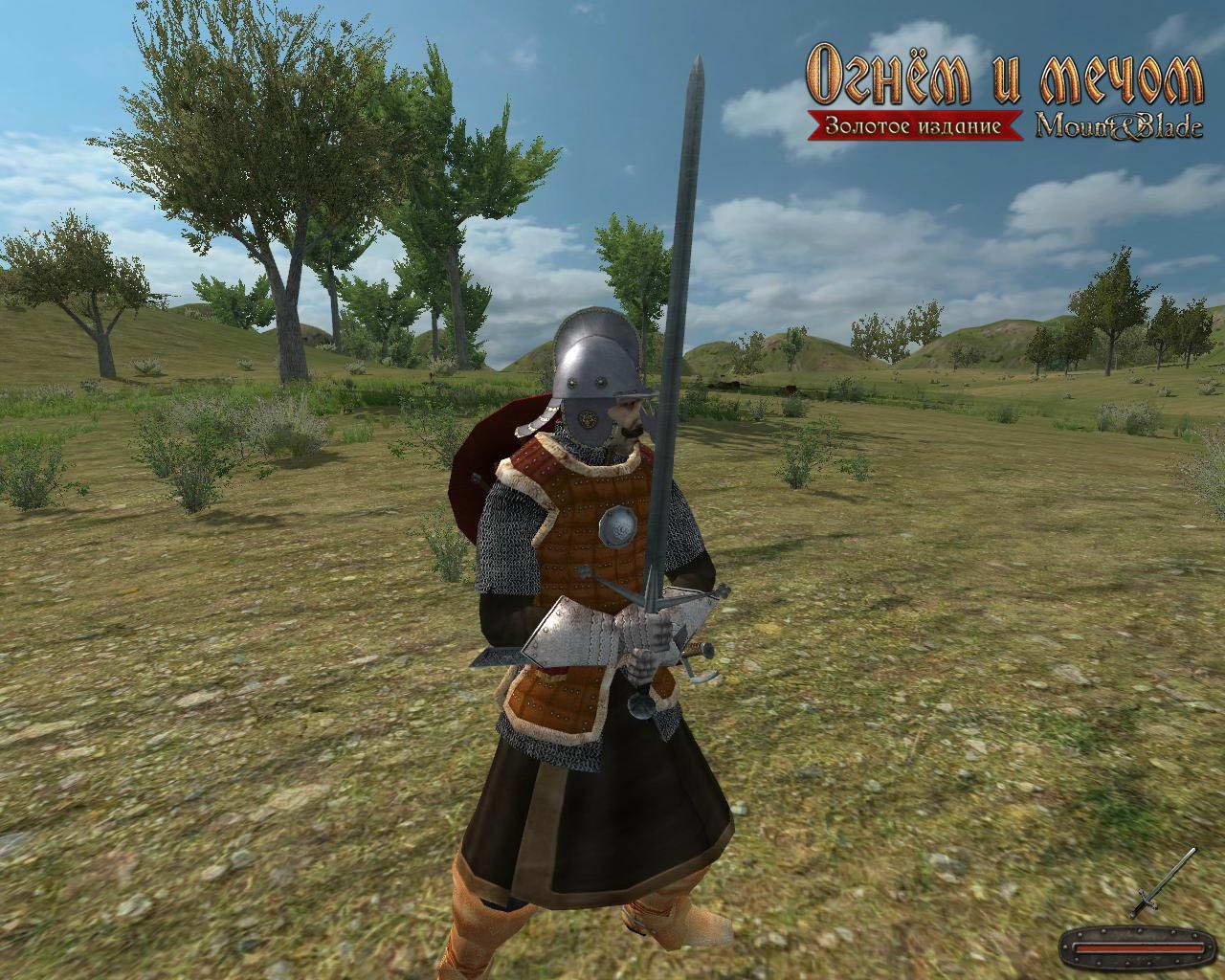 Скриншот Mount & Blade: With Fire & Sword