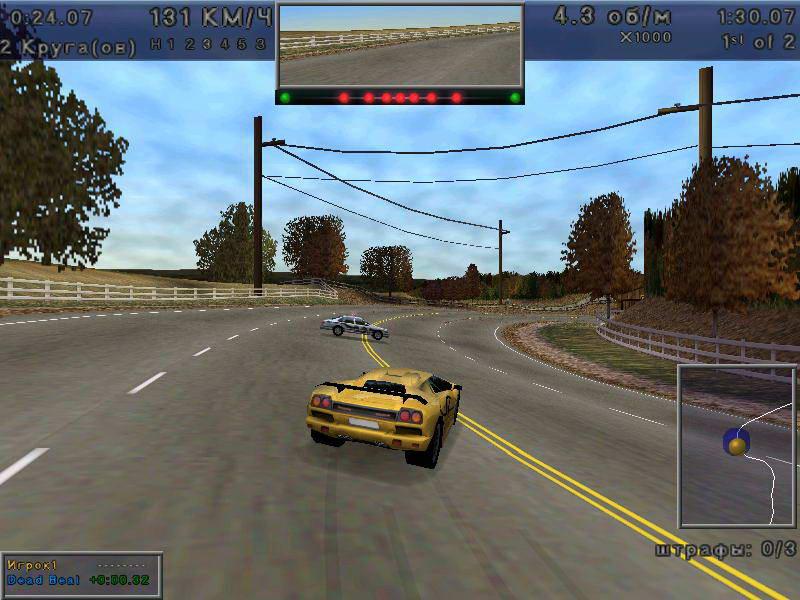 Скриншот Need for Speed III: Hot Pursuit