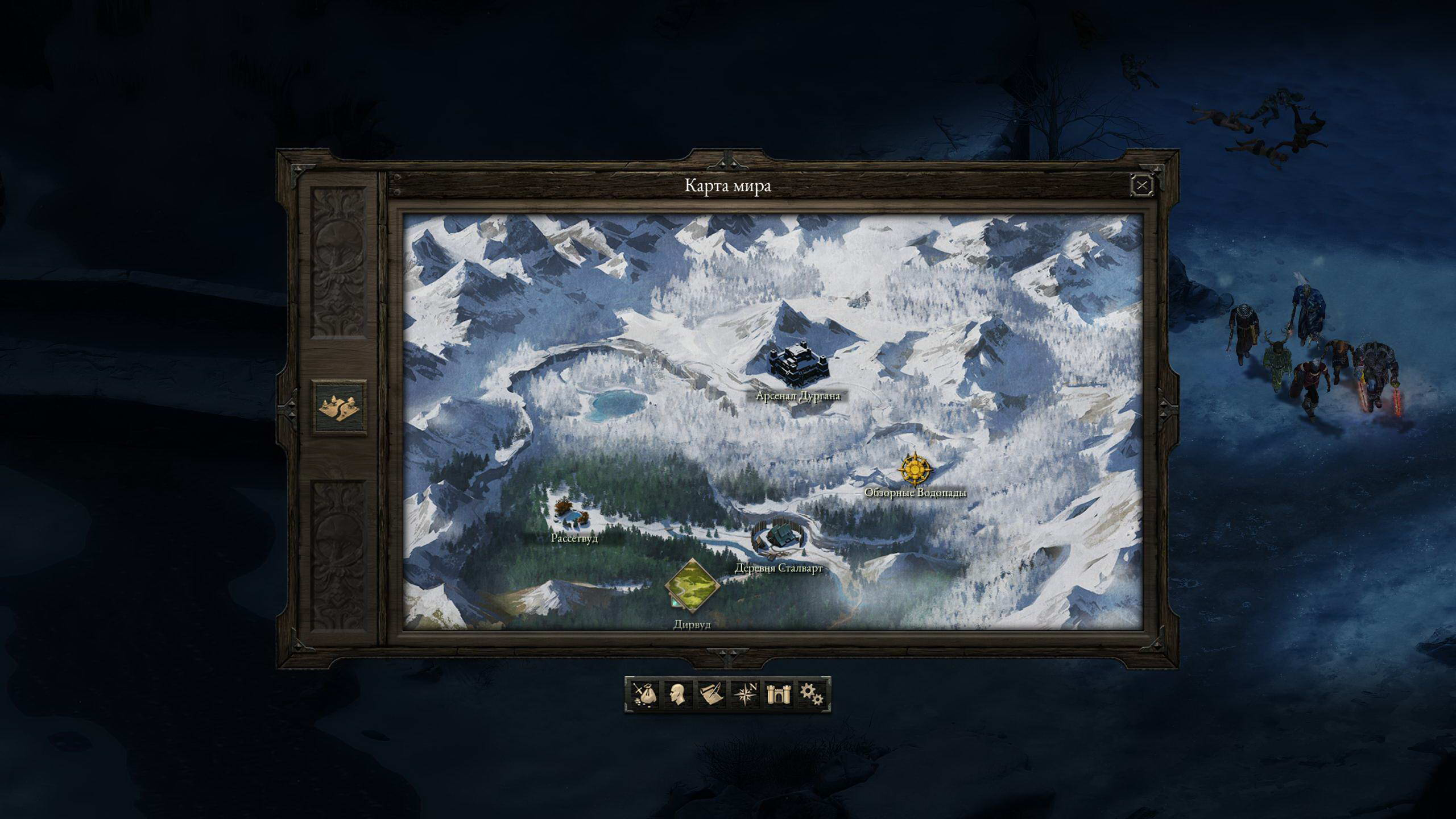 Скриншот Pillars of Eternity: The White March - Part 1