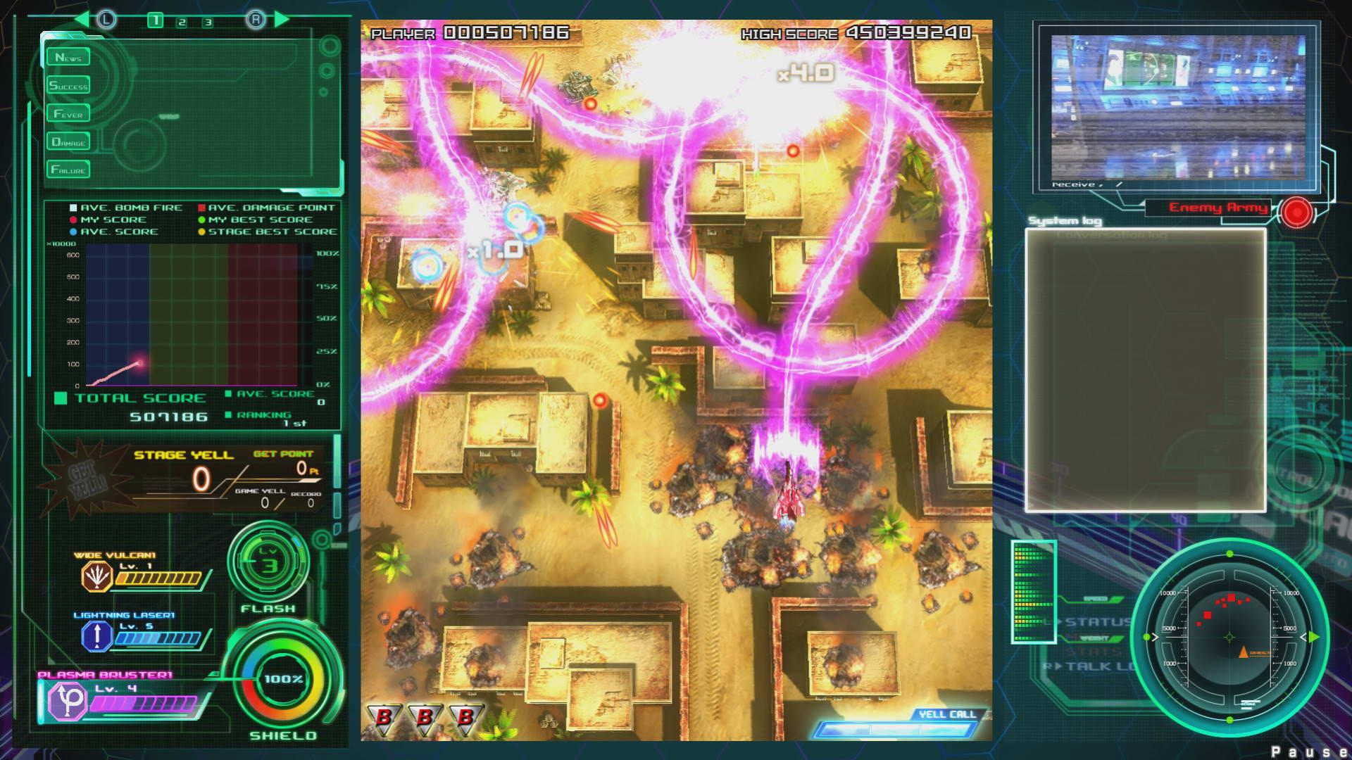Скриншот Raiden V