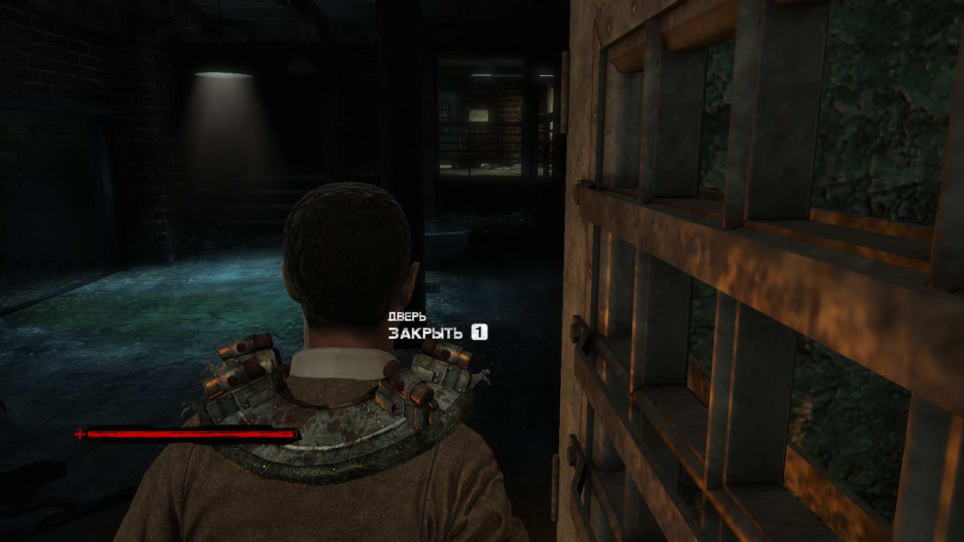 Скриншот Saw