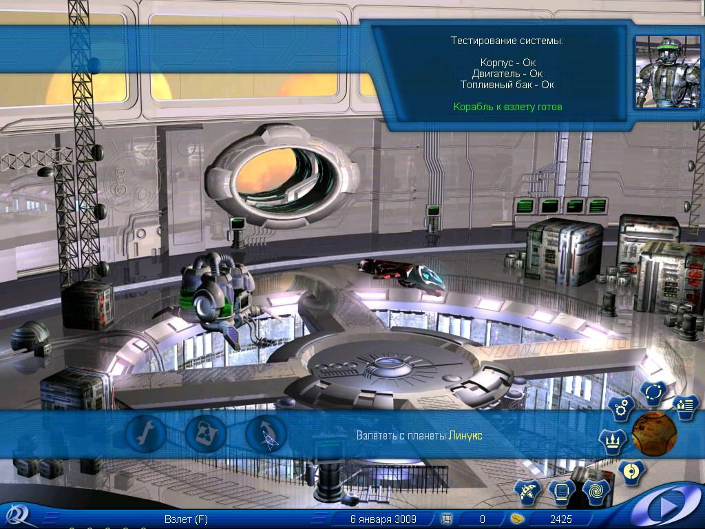 Скриншот Космические рейнджеры