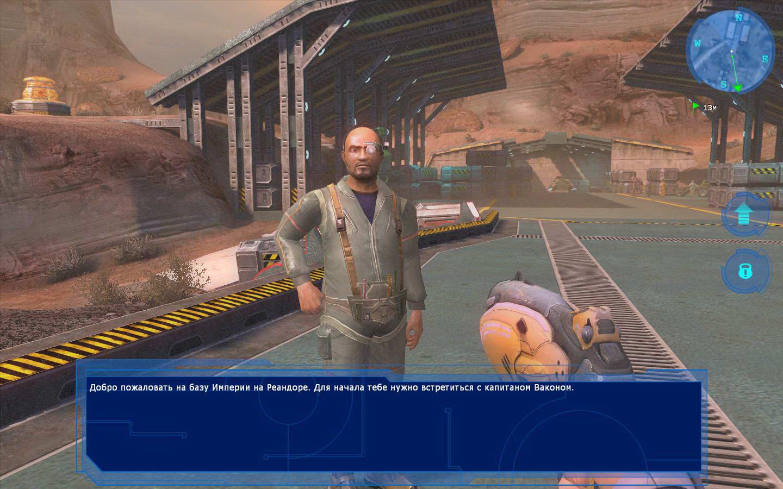 Скриншот Предтечи