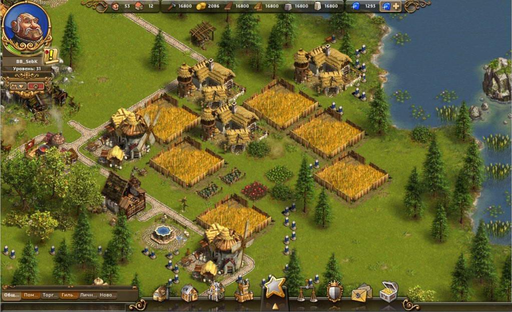 Скриншот The Settlers Online