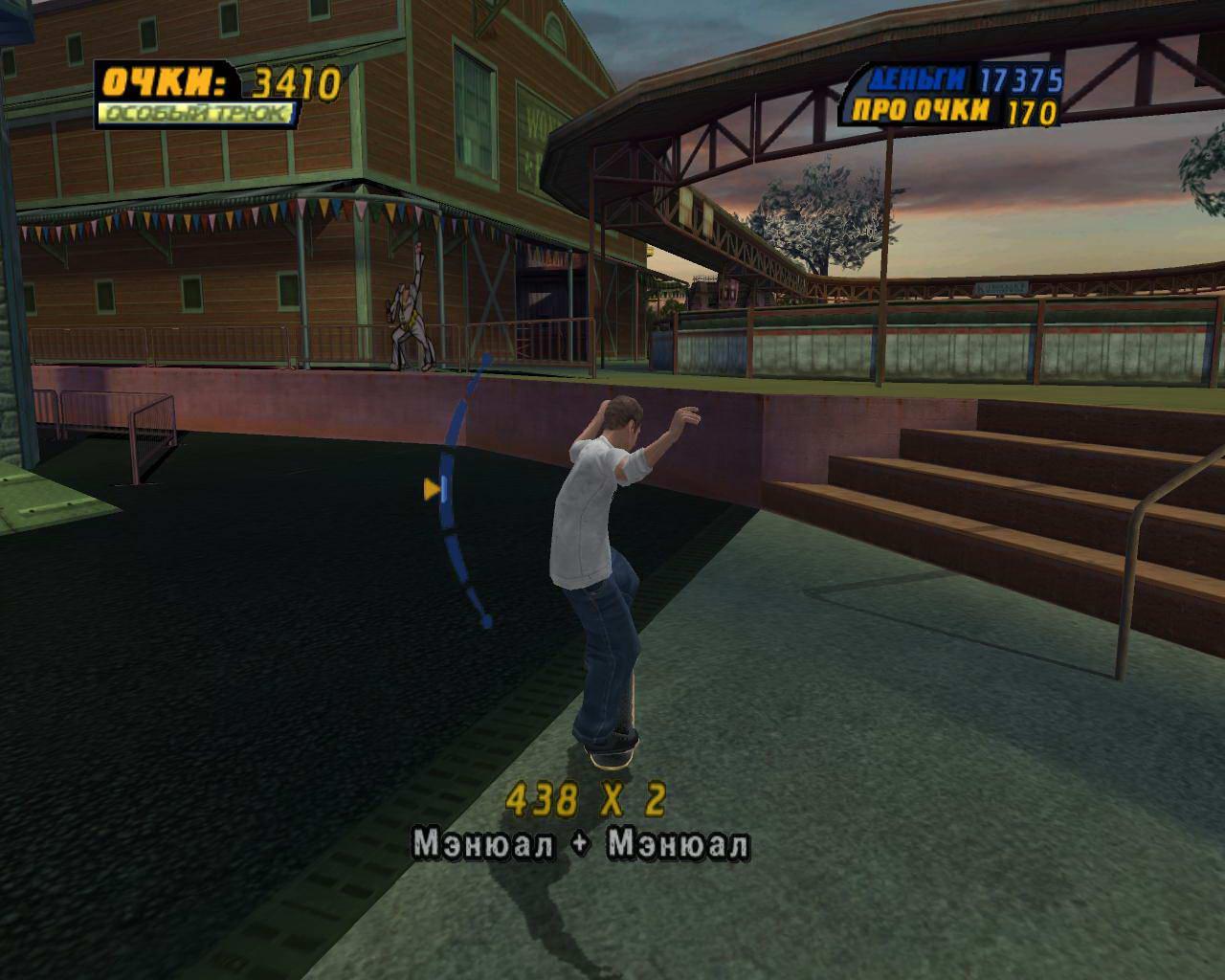 Скриншот Tony Hawk's Pro Skater 4
