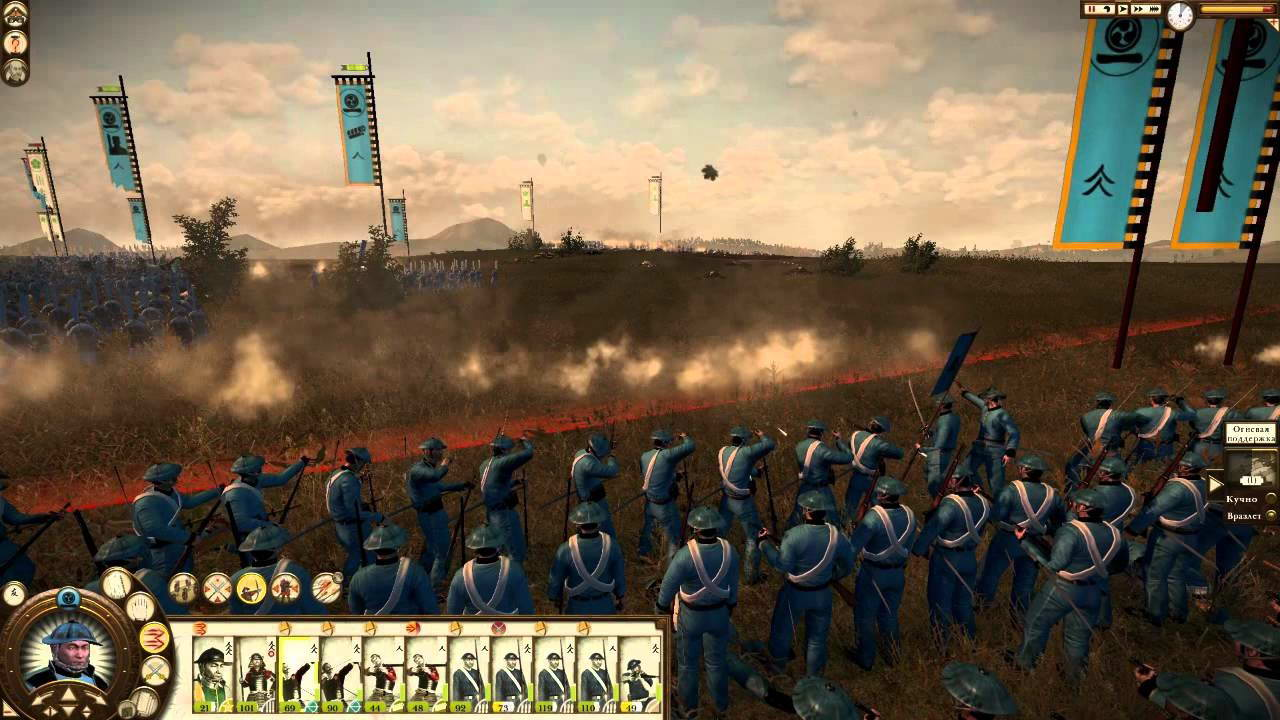 Скриншот Total War: Shogun 2 - Fall of the Samurai
