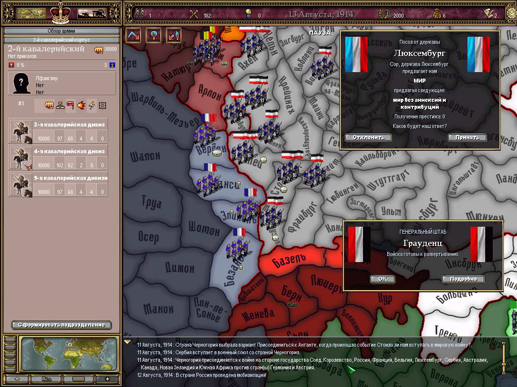 Скриншот Victoria: Revolutions
