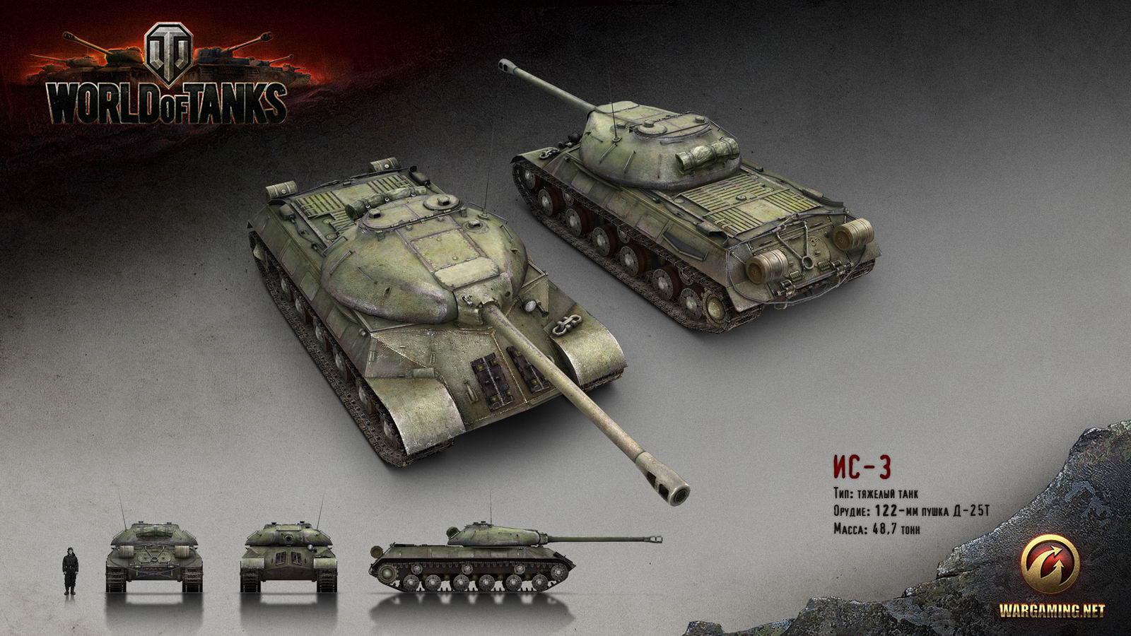 Арт World of Tanks: Xbox 360 Edition