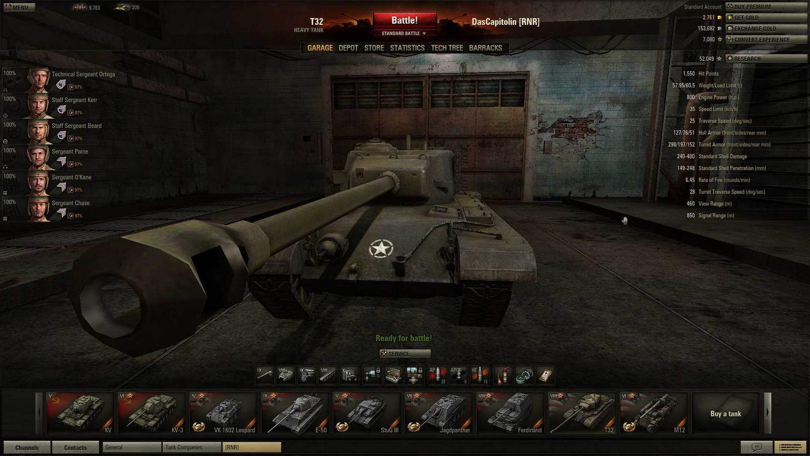 Как сделать новый пароль в world of tanks