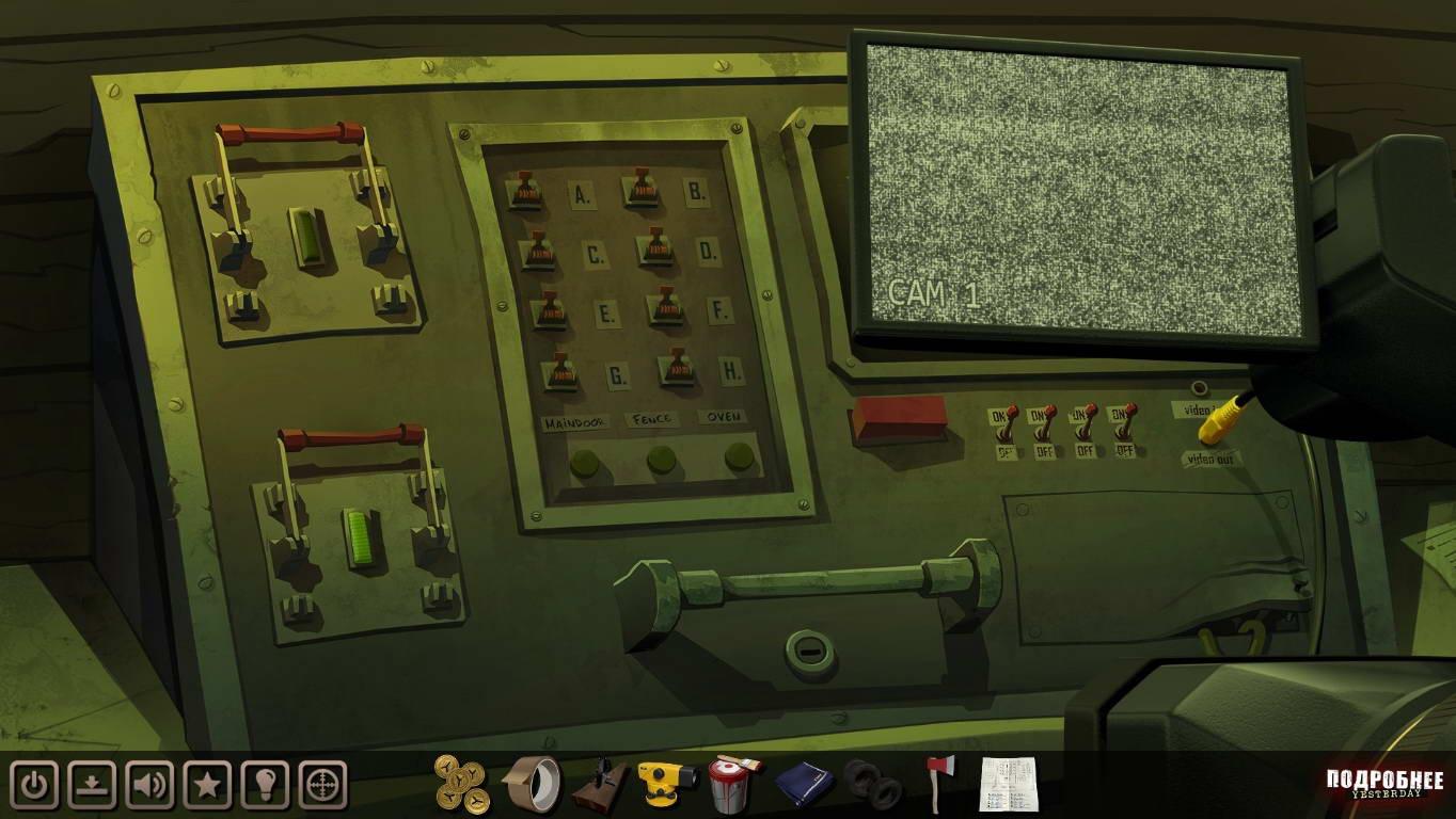Скриншот Yesterday: Печать Люцифера