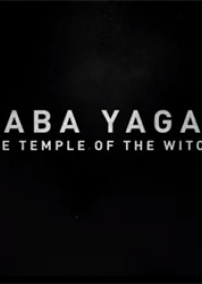Rise of the Tomb Raider: Baba Yaga - Temple of the Witch