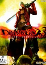 Devil May Cry 3: Dante