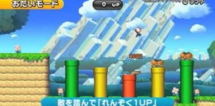 New Super Mario Bros. U Gameplay Trailer - E3 2012 Nintendo Press Conference