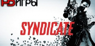 Syndicate 4-Player Co-Op Demo Trailer (HD)