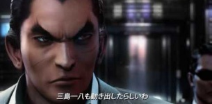 Tekken 6 - Trailer - TGS 2009 - PS3/Xbox360