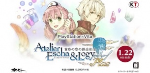 Atelier Escha & Logy Plus: Alchemists of the Dusk Sky - New Trailer [PS Vita]