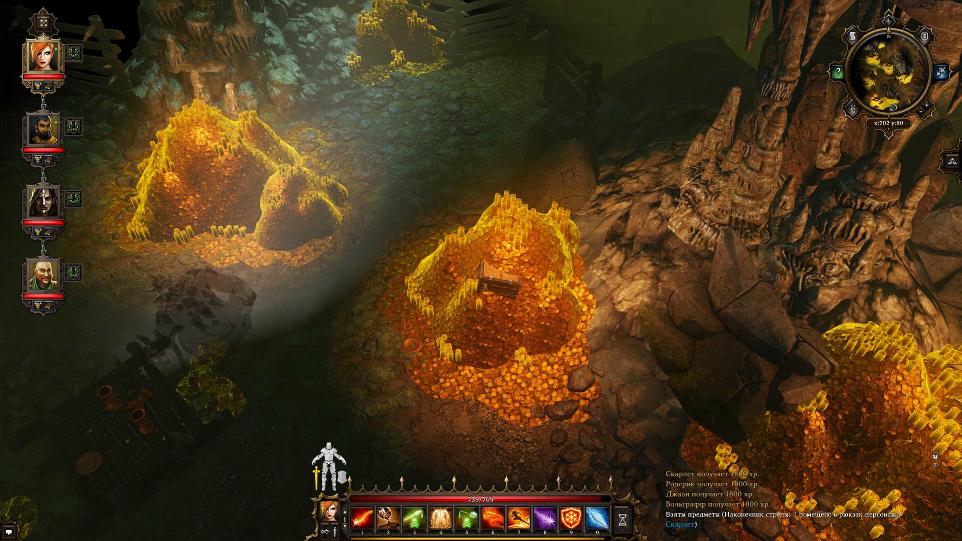 Divinity Original Sin: Пещера короля троллей