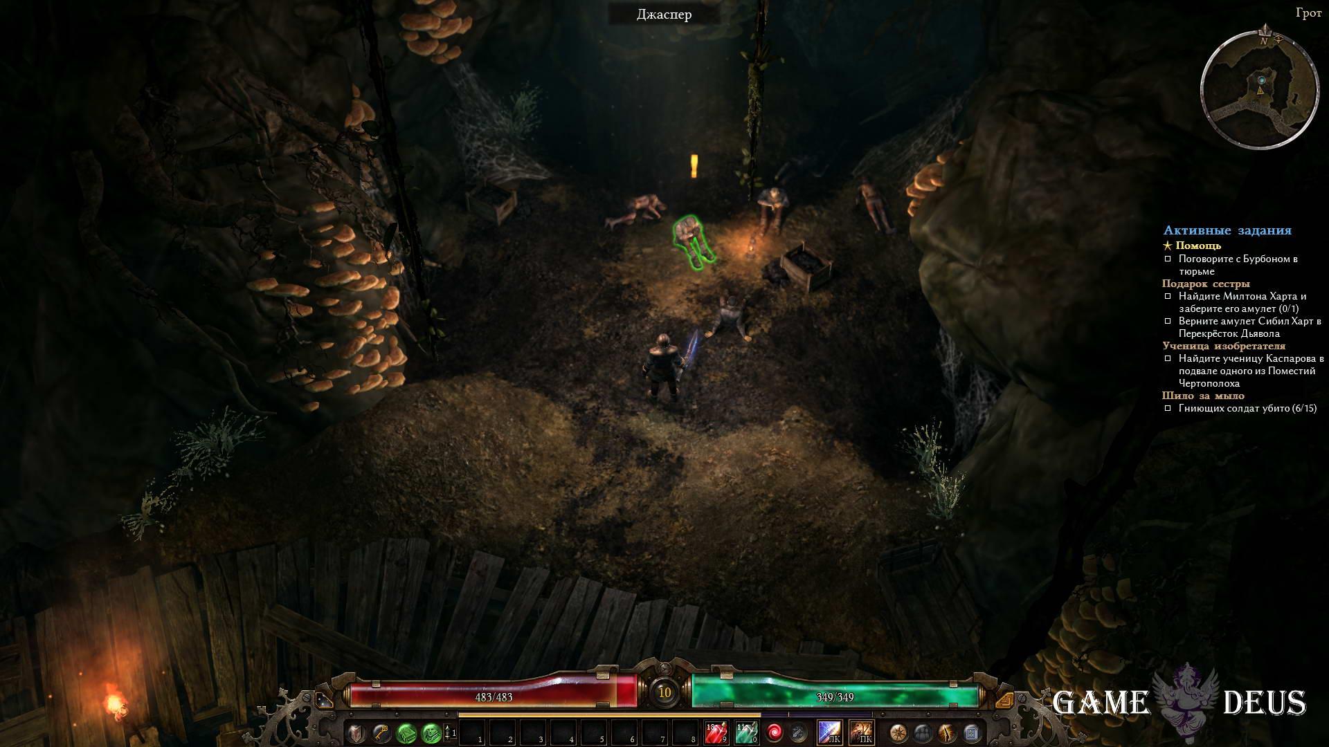 Grim Dawn: Спасение бродяг